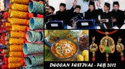 Deccan Festival- Showcase of Classical Performances